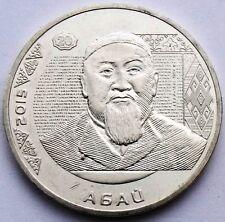 KAZAKHSTAN 50 TENGE 2015 ABAI COMMEMORATIVE COIN
