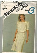 6240 Vintage Simplicity Sewing Pattern Misses Dress Back Zipper Beginner Choice