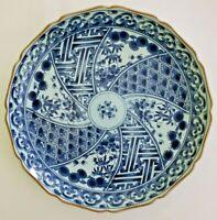 Japanese Arita Imari Blue & White Porcelain Charger