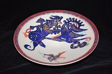 Rosenthal Germany - Ceramic Bowl by Gilbert Portanier - Signed in 2 Places!