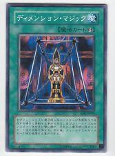 YU-GI-OH Magische Dimension Common Asaitisch