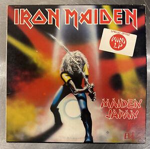 Iron Maiden LP - Maiden Japan - Harvest Records MLP 15000 1981