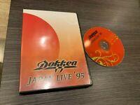 Dokken DVD Japan Live 95