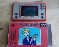 "Game&Watch Nintendo clone Belarus Elektronika ""Mickey Mouse"""