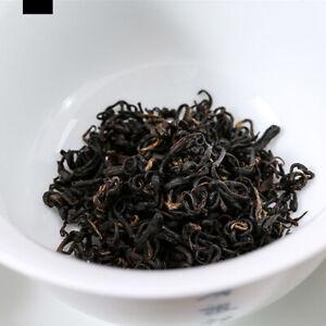250g Premium Dian Hong Tea Famous Yunnan Black Tea Kong Fu Dianhong Tea Organic