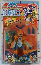 MEDABOTS METABEE 5'' ACTION FIGURE w/ CARD MOSC SEALED