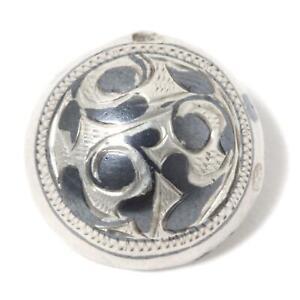 Silver button. Niello.  Russian Empire (Russia), early 20th century.