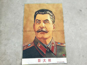 The great thought of the cultural revolution in Red China, Stalin collection