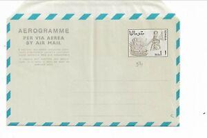 Stationery: Somalia Scarce 1sh Aerogramme