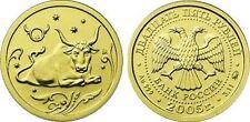 25 Rubel Russland St 1/10 Oz Gold 2005 Zodiac / Taurus Stier 金牛座 Unc