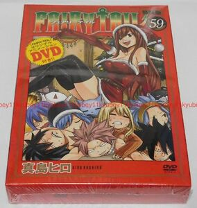 New FAIRY TAIL Vol.59 Limited Edition Manga + DVD Japan 9784063970043