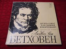 4LP Box DAVID OISTRACH & LEV OBORIN Beethoven Sonatas for Violin and Piano ST