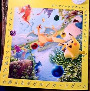 UK SELLER Pokemon Card illustration Book Magazine 2021 Japanese Mitsuhiro Arita