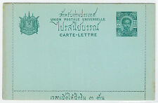 1901 Thailand Siam Postal Stationery Letter Card King Chulalongkorn 12 Atts Mint