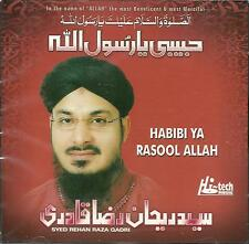 SYED REHAN RAZA QADRI / HABIBI YA RASOOL ALLAH