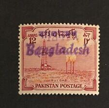 Bangladesh Double overprint Error on Pakistan stamp MNHOG XF Great Stamp A1/33