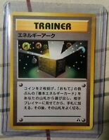 Lightly Played Japanese Energy Ark Trainer Pokemon Card 2000 Neo Discovery 75/75