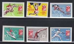 Russia 1964 MNH Sc 2921-2926 Mi 2932B-2937B Imperforated Olympic Games,Tokyo