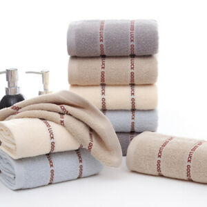 4pcs Adult Cotton Towels Set Face & Hand Towel Softness Towels 13 * 28.7 inches