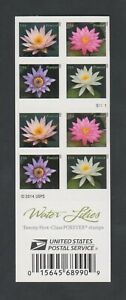 2015 US Water Lilies Forever Imperf Booklet of 20 4964-4967d BC290 No Die Cuts