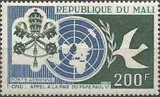 Timbre Religion Pape Mali PA36 * lot 3219
