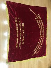 Soviet Russia Banner Flag Lenin National Emblem Of The USSR