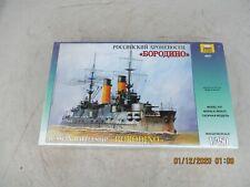 Russian Battleship BORODINO. Model Kit 1/350 - Zvezda 9027 New Factory Sealed