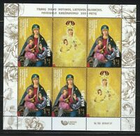 Lithuania Poland 2018 MNH Joint Issue Mother of God of Trakay .Art,Religious **