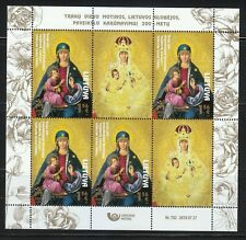 Lithuania Poland 2018 MNH Joint Issue Mother of God of Trakai .Art,Religion.****