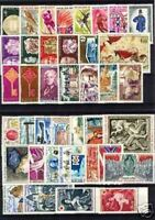 FRANCE STAMP ANNEE COMPLETE 1968 : 40 TIMBRES NEUFS xx LUXE
