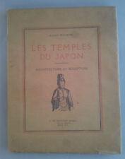 Les Temples du Japon Architecture et sculpture Albert Maybon De Boccard editeur