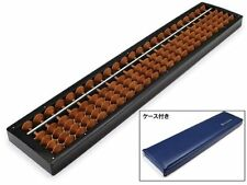 #With tracking New Tomoe One Touch Soroban Abacus ON600 from Japan