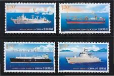 P.R. OF CHINA 2015-10 CHINA SHIPBUILDING INDUSTRY 中國船舶工業 COMP. SET 4 STAMPS MINT