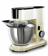 RUSSELL HOBBS 20351 CREATIONS KITCHEN MACHINE, 700W (N)