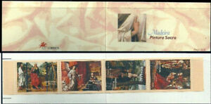 Madeira 1996 Christmas, Nativity, Annunciation Angel, COMPLETE BOOKLET UNM / MNH