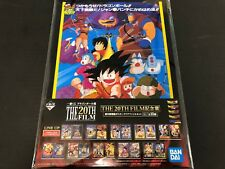 Ichiban Kuji Dragon Ball Super BROLY THE 20th FILM Movie Poster Clear File No.5