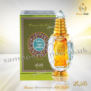 Mukhallat Oudh Suifi Edp Spray  30ml  Luxuxry RASASI Authorised Distr UK & EU