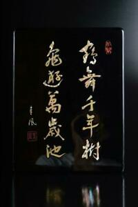 L567: Japanese Wooden Lacquer ware Poetry pattern LETTER BOX Calligraphy tool