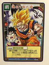 Dragon Ball Z Card Game Part 3 - D-275