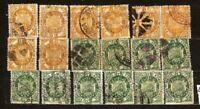 Bolivia  LOT USED TYPE A9 1894 ALL THIN PAPER DIFF PMK SEE DESCRIPTION FVF
