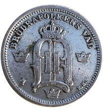1894 Sweden 25 Ore Silver Coin - 124 Years Old