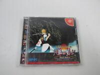 Gekka no Kenshi Dreamcast Japan Ver Dream Cast