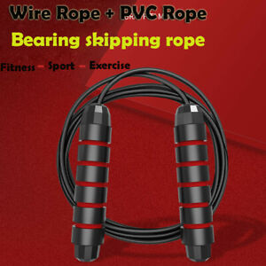 Skipping Rope Children Steel Weight Loss Exercise Jumping Game Fitness Adult Kid