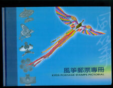 Kites Postage Stamps Pictorial -- Chinese kites, stamps, and postcards, 2001