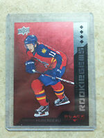 13-14 UD Black Diamond Quad Rookie RC Gems Ruby #238 JONATHAN HUBERDEAU /150