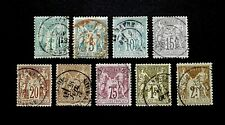 LOT TIMBRES FRANCE SAGE TYPE 1 N SOUS B