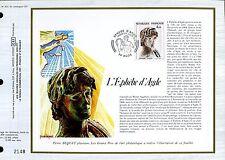 DOCUMENT CEF PREMIER JOUR  1982  TIMBRE N° 2210 L EPHEBE D AGDE