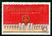 "CHINA 1965 ""2nd National Games-Opening Ceremonies"" -SG2285- U/M -BJ643 MNH**"