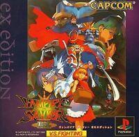 USED PS1 PS PlayStation 1 Vampire Edition Savior EX