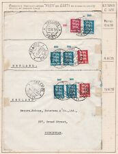 Estonia. Postmark Errors and Postmark variety. Two Pages.
